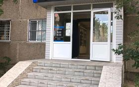 Офис площадью 63 м², улица Академика Бектурова 31 — Урицкого за 25.5 млн 〒 в Павлодаре