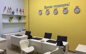 Офис площадью 20 м², Иманбаева 9 за 11.5 млн 〒 в Нур-Султане (Астане), Алматы р-н