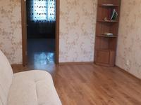 2-комнатная квартира, 45.3 м², 3/5 этаж