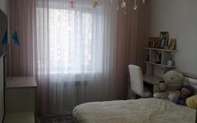 3-комнатная квартира, 93 м², 6/16 этаж, проспект Шахтёров за 32 млн 〒 в Караганде, Казыбек би р-н