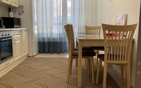 3-комнатная квартира, 90 м², 5/7 этаж помесячно, Кабанбай батыр за 260 000 〒 в Нур-Султане (Астана)
