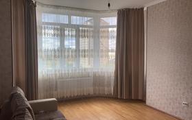 1-комнатная квартира, 48 м², 7/15 этаж помесячно, Мангилик Ел 17 за 140 000 〒 в Нур-Султане (Астана), Есиль р-н