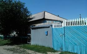 3-комнатный дом, 86 м², 10 сот., Победы 2 за 8 млн 〒 в Павлодарской обл.