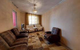 3-комнатная квартира, 70 м², 3/12 этаж, Сыганак 3 за 25.5 млн 〒 в Нур-Султане (Астана), Есильский р-н