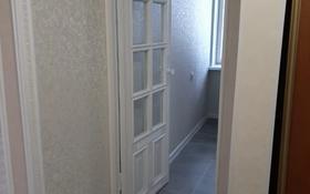 2-комнатная квартира, 49.3 м², 6/9 этаж, мкр Кунаева за 14.5 млн 〒 в Уральске, мкр Кунаева