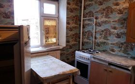 2-комнатная квартира, 45 м², 2/5 этаж помесячно, Уалиханова 18 за 40 000 〒 в Актобе, Старый город