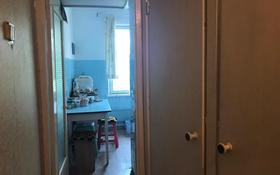 2-комнатная квартира, 45 м², 5/5 этаж, мкр Орбита-2, Навои — Биржана за 18.5 млн 〒 в Алматы, Бостандыкский р-н