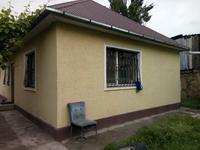 4-комнатный дом, 72 м², 6 сот.