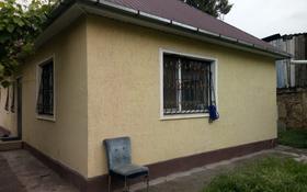 4-комнатный дом, 72 м², 6 сот., Маршака 114 — Абая за 28.5 млн 〒 в Алматы, Алмалинский р-н