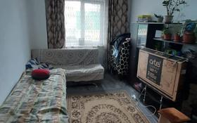 1-комнатная квартира, 26.4 м², 1/10 этаж, Райымбека за 12.5 млн 〒 в Алматы, Ауэзовский р-н