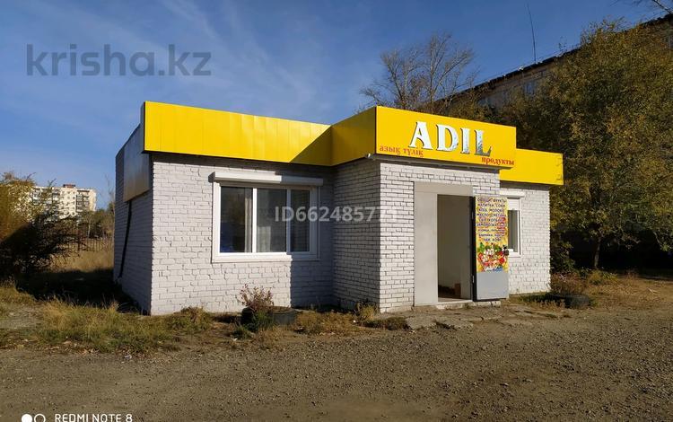 Магазин площадью 51 м², 50 лет Октября 37а за 15 млн 〒 в Рудном