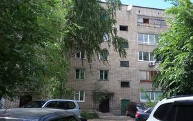 4-комнатная квартира, 90 м², 5/5 этаж, Кабанбай батыра 95 за 27 млн 〒 в Усть-Каменогорске