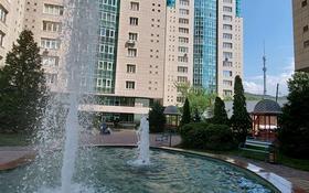 3-комнатная квартира, 150 м² помесячно, Достык 162 — Жолдасбекова за 400 000 〒 в Алматы, Медеуский р-н