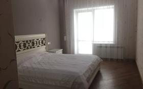 5-комнатная квартира, 157 м², 1/4 этаж, Ак.Сатпаева 316 за 77 млн 〒 в Павлодаре