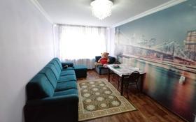 2-комнатная квартира, 47.8 м², 1/5 этаж, Привокзальный-3 15 за 9.7 млн 〒 в Атырау, Привокзальный-3