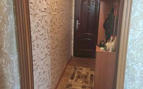 2-комнатная квартира, 43 м², 4/4 этаж, 1мкр 10 — ШВалиханова за ~ 8.3 млн 〒 в Есик