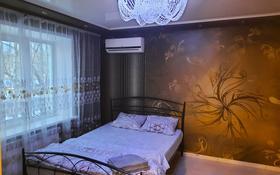 1-комнатная квартира, 33 м², 2/10 этаж посуточно, улица Естая 89 — Кутузова за 6 000 〒 в Павлодаре