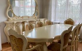 3-комнатная квартира, 77 м², 4/5 этаж, Шевченко — Тулебаева за ~ 55 млн 〒 в Алматы, Медеуский р-н