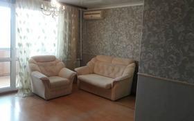1-комнатная квартира, 35 м², 3/5 этаж помесячно, Гоголя 51/1 за 100 000 〒 в Караганде
