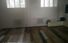 Помещение площадью 80 м², Лесная Поляна 11 за 120 000 〒 в Косшы