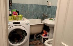 2-комнатная квартира, 43 м², 3/4 этаж, Ауэзова 1 за 7.5 млн 〒 в Риддере