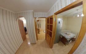 3-комнатная квартира, 64 м², 2/5 этаж, Кривогуза 31 за 17.3 млн 〒 в Караганде, Казыбек би р-н