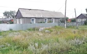 4-комнатный дом, 61.1 м², 6.5 сот., Лиманная 9/1 за 7.5 млн 〒 в Костанайской обл.