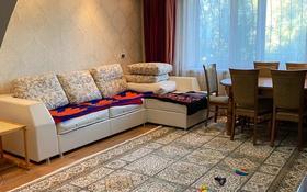 4-комнатная квартира, 79.8 м², 1/9 этаж, Бозтаева 40 за 20.7 млн 〒 в Семее