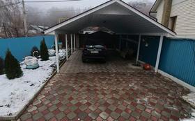 8-комнатный дом, 280 м², 8.5 сот., Сарсенбаева 160 за 130 млн 〒 в Алматы, Медеуский р-н
