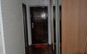 2-комнатная квартира, 76.3 м², 7/8 этаж, Алтын аул 8/1 — Алтын аул за 23 млн 〒 в Каскелене