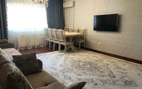 3-комнатная квартира, 90 м², 2/16 этаж, Самал 6 — Республика за 31 млн 〒 в Нур-Султане (Астана), Сарыарка р-н