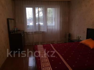 4-комнатная квартира, 74 м², 2/5 этаж, Гагарина 8 за ~ 23.8 млн 〒 в  — фото 2