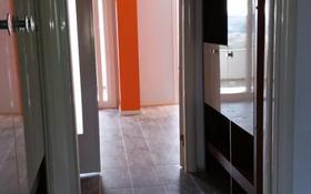 4-комнатная квартира, 120 м², 1/6 этаж, Erdemli / Limonlu Mh. за 14.5 млн 〒 в Мерсине