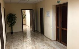 Офис площадью 208 м², Мира 18 за 5 000 〒 в Павлодаре