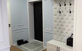 3-комнатная квартира, 110 м², 4/10 этаж, Ауельбекова 41 за 38.5 млн 〒 в Кокшетау