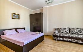 1-комнатная квартира, 42 м², 5/15 этаж посуточно, Мангилик Ел 17 — Алматы за 8 000 〒 в Нур-Султане (Астана), Есиль р-н