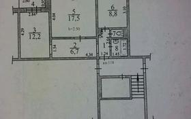 2-комнатная квартира, 53 м², 10/10 этаж, Микрорайон Энергетик 8 за 12 млн 〒 в Семее