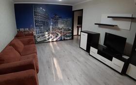 1-комнатная квартира, 52 м², 5/5 этаж посуточно, Катаева 46 за 10 000 〒 в Павлодаре