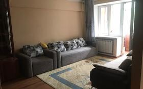 1-комнатная квартира, 35 м², 3/6 этаж, мкр №10 17/1 за 19 млн 〒 в Алматы, Ауэзовский р-н