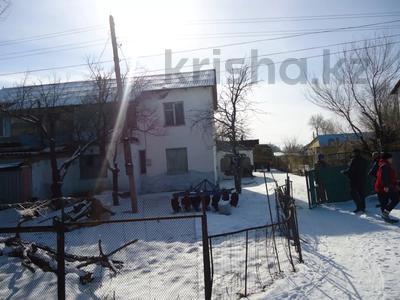 4-комнатный дом, 84.5 м², 8.62 сот., Школьная 41 за ~ 2.9 млн 〒 в Остемире — фото 2