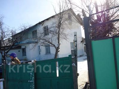 4-комнатный дом, 84.5 м², 8.62 сот., Школьная 41 за ~ 2.9 млн 〒 в Остемире — фото 3