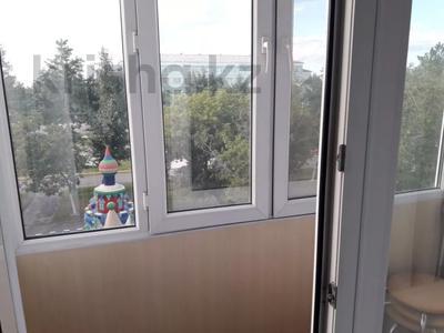 2-комнатная квартира, 46 м², 3/5 этаж посуточно, Ленина 113 — Горняков за 7 000 〒 в Рудном — фото 5
