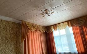3-комнатная квартира, 68.7 м², 1/3 этаж, Пионерская 26 — Горняков за 9.5 млн 〒 в Рудном