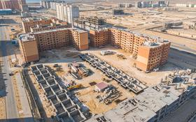 3-комнатная квартира, 104.3 м², 5/7 этаж, 17-й мкр, 17-й микрорайон за ~ 16.7 млн 〒 в Актау, 17-й мкр