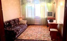 2-комнатная квартира, 48 м², 5/5 этаж, Универсам.ул. Бектурганова 11 — Муратбаева за 5 млн 〒 в