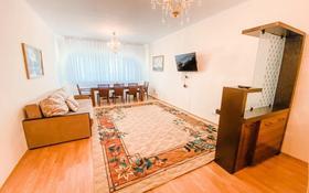 4-комнатная квартира, 150 м², 5/37 этаж посуточно, Достык 5/2 — Акмешит за 16 000 〒 в Нур-Султане (Астана), Есиль р-н