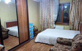 4-комнатная квартира, 75 м², 2/5 этаж, Мон Ивушка 1 за 12.7 млн 〒 в Капчагае