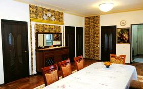 4-комнатный дом, 105 м², 7 сот., Жагалау — Ардагер за 18.3 млн 〒 в Кыргауылдах