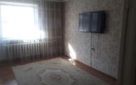 1-комнатная квартира, 42 м², 2/5 этаж помесячно, мкр Юго-Восток, Степной 4 17 за 80 000 〒 в Караганде, Казыбек би р-н