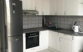 1-комнатная квартира, 41 м² помесячно, Кабанбай Батыра 58Б за 110 000 〒 в Нур-Султане (Астане)